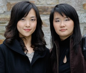 Beijing Guitar Duo -